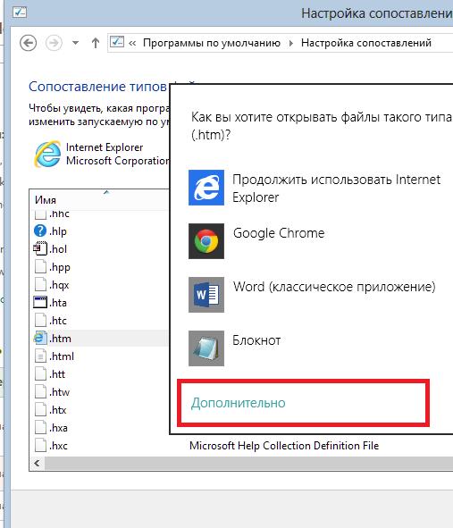 Текущую конфигурацию файловых ассоциаций данного пользователя компьютера можно экспортировать в файл